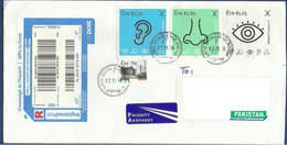IRELAND REGISTERED POSTAL USED AIRMAIL COVER TO PAKISTAN - Airmail
