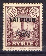 FRANCE ( LATTAQUIE ) : Y&T  N°  1  TIMBRE  NEUF  AVEC  TRACE  DE  CHARNIERE , A  VOIR  . B 30 - Neufs