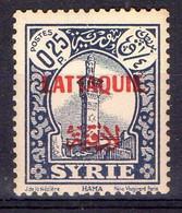 FRANCE ( LATTAQUIE ) : Y&T  N°  22  TIMBRE  NEUF  AVEC  TRACE  DE  CHARNIERE , A  VOIR  . B 30 - Neufs