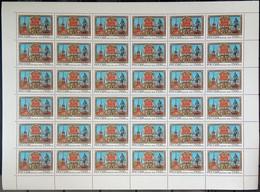 Russia, 1996, Mi. 492, Y&T 6176, Sc. 6314, SG 6586, The 850th Anniv. Of Tula, MNH - Full Sheets