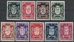716/724 Wapenschilden /Armoiris Des Neuf Oblit/gestp Centrale - Used Stamps