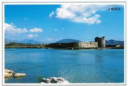VRINA : The Castle Of Ali Pasha (Saranda) - Albania
