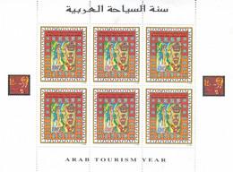 Stamps LIBYA 1997 SC 1585 ARAB TOURISM YEAR MNH SHEET # 43 - Libya
