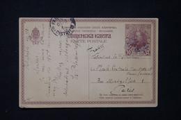 BULGARIE - Entier Postal Illustré En 1912, De Philipofle Pour Paris - L 82614 - Postkaarten