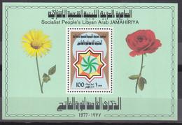 Stamps LIBYA 1977 SC 693 SEPT.1 REVOLUTION 8TH MNH SHEET # 47 - Libië