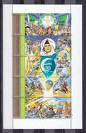 Stamps LIBYA 1989 SC1356 SEPT.1 REVOLUTION 20TH MNH SHEET # 50 - Libië