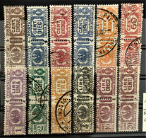 ITALY / ITALIA 1927-39 - MLH/canceled - Sc# Q24-Q36 - PARCEL STAMPS - Paquetes Postales