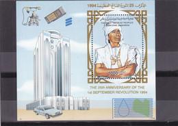 Stamps LIBYA 1994 SC 1484 SEPT.1 REVOLUTION 25TH MNH SHEET # 55 - Libië