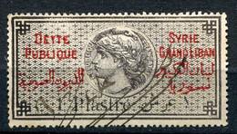 "GRAND LIBAN / SYRIE TIMBRE FISCAL "" DETTE PUBLIQUE SYRIE GRAND LIBAN 1 PIASTRE "" OBLITERE - Gebraucht"