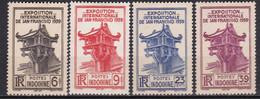 Indochine Timbres De 1939 Exposition Internationale De San Francisco Pagode à Pilier Unique N°205/208 Neuf* Charnière - Ungebraucht