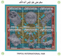 Stamps LIBYA 1997 SC 1589 TRIPOLI INTERNATIONAL FAIR MNH SHEET #62 - Libië