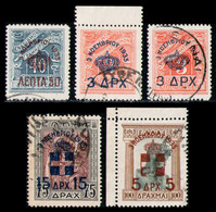GREECE 1935 - Set Used - Used Stamps