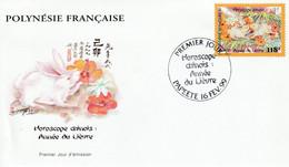 POLYNESIE FRANCAISE FDC HOROSCOPE CHINOIS LE LIEVRE 1999 - FDC