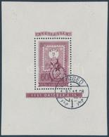 O 1951 Lila Fogazott Blokk, Az Előoldalon Apró, Nyomdai Lila Festékpöttyökkel, Ezt Leszámítva Luxus Minőségben! (400.000 - Unclassified