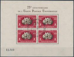 O 1950 UPU I. Blokk Nagyon Szép állapotban (160.000) - Unclassified