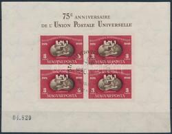O 1950 UPU I. Vágott Blokk, Látványos Halvány Rózsaszín Keret A Bélyegek Körül (160.000) (tűhegynyi Előoldali Horzsolás  - Unclassified