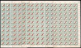 ** 1919 Köztársaság Portó 100 Sor Teljes ívekben (180.000) - Unclassified