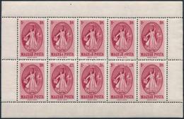 ** 1949 Puskin Kisív Végigfutó Fogazással (80.000) (2-3 Elvált Fog Jobb Oldalon / 2-3 Aparted Perforations On The Right) - Unclassified
