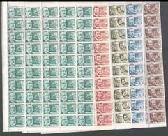 ** 1954 Tudósok Sor 50 Darabos Félívekben (min. 75.000) (néhány értéken Elvált Fogak / Aparted Perforation) - Unclassified