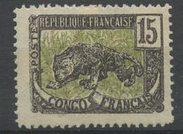 Congo (1900) N 32b (charniere) Defence Tronque - Ongebruikt