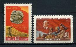 URSS 1958  N°  2111/2112 ** Neufs MNH Superbes Marx Et Lénine Révolution D'Octobre - Unused Stamps