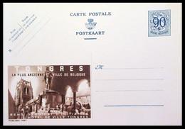 Publibel Neuve 1097  . TONGRES La Plus Ancienne Ville De Belgique - Publibels