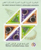 Stamps LIBYA 2007 SC 1708 TRIPOLI INTERNATIONAL FAIR MNH SHEET #75 - Libië