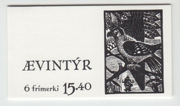 Faroe Islands Booklet 1984 - Michel MH 2 MNH ** - Faeroër