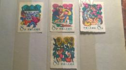 China 1958 Chinese Children One Piece-slaked - Nuovi
