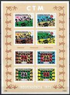 1975 MOZAMBIQUE BF 2** Indépendance, Labour - Mosambik