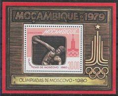 1979 MOZAMBIQUE BF 5** Jeux Olympiques Moscou - Mosambik