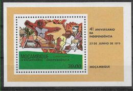 1979 MOZAMBIQUE BF 6** Indépendance, Mine - Mosambik