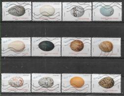 2020 FRANCE Adhesif 1839-50 Oblitérés, Oeufs, Série Complète - KlebeBriefmarken