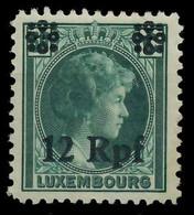 BES. 2WK LUXEMBURG Nr 23 Postfrisch X82AF02 - Occupazione 1938 – 45