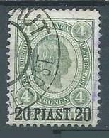 Levant Autrichien YT N°38 Oblitéré ° - Oriente Austriaco