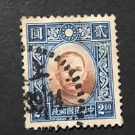◆◆◆CHINA 1939-43  Dr. Sun Yat-sen, H.K. Chung Hwa , Type III ,  SC#360 ,   $2  USED   AB2046 - 1912-1949 Repubblica