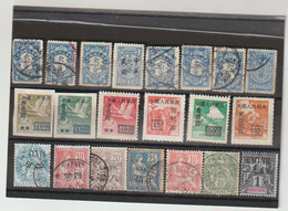 """TIMBRES   DIVERS  De  CHINE  - """" TAXES  """"   NEUFS Et  OBLITERES  - 1946 - 1912-1949 Republik"""