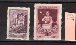 Chine Timbres N° 1024 ET 1026 Neuf  Sans Charnière - Ongebruikt