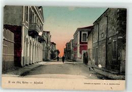 53145150 - Strassenpartie Neue Strasse Kato-Aegialos - Grecia