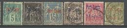 PORT-LAGOS Série Complète N° 10 à 16 OBL / Aminci Sur N° 2 - Used Stamps