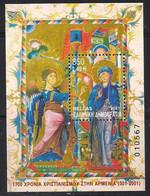 Greece Grèce Griekenland 2000 Yvertn° Bloc 18 *** MNH Cote 10 € Christianisme En Arménie - Blocks & Sheetlets