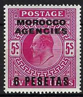 MAROC Bureaux Anglais 1907: Le Y&T 32 Neuf** - Other