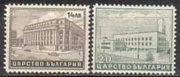 BULGARIA / BULGARIE - 1943 - Palais De La Justice Et Hospital Pour Les Travailleures - 2v.** - Unused Stamps