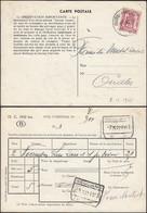 Belgique 1948 - Carte Postale  De Service -Avis D'  Arrivée  De Burg.-Reuland  à Destination Oudler... (DD) DC-9771 - Servizio