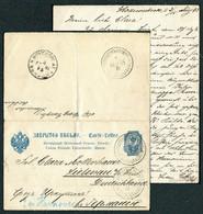 4710 RUSSIA Far East SIBERIA Vladivostok Cancel 1893 Letter Card Stationery To Germany Via Irkutsk - Cartas