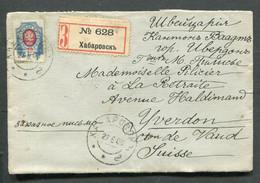 4783 RUSSIA Far East SIBERIA Khabarovsk Cancel 1906 Registered Cover To Switzerland Yverdon Vaud - Cartas