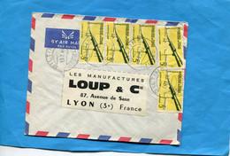 MARCOPHILIE-TCHAD--Lettre- +Thematic Cad BIltine 1964- 5 Stamps N°71 Pont Du Chari - Chad (1960-...)