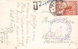 GREECE - PICTURE POSTCARD 1937 > CZECHOSLOVAKIA //G158 - Cartas
