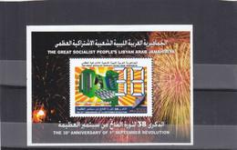 Stamps LIBYA 2007 SC 1711a SEPT.1 REVOLUTION 38TH MNH SHEET # 97 - Libië