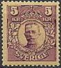 ZWEDEN 1910-14 5kr Roodbruin Gustav  V WM Kroon PF-MNH-NEUF - Neufs